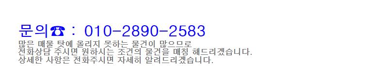 9e4d2db3c15d8d2c2a9180daa320ad9b_1575532775_4619.png