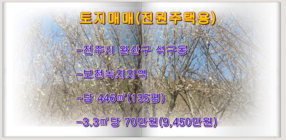d02fb14befcf6dee70e2eac6779f1fca_1577949014_409.jpg