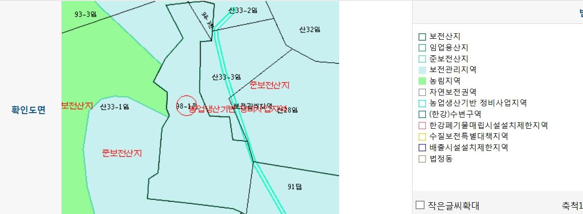 경기도 여주시 흥천면 상백리산!~